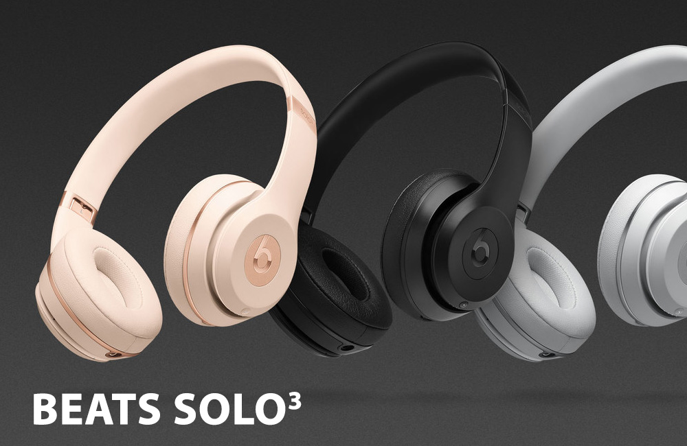 Наушники Beats Solo3 Wireless Rose Gold  фото