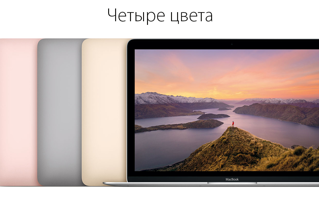 "Ноутбук Apple MacBook 12"" MNYN2 (Intel Core i5 1.3GHz/8GB/512GB/Intel HD Graphics 615/Rose Gold)  фото"