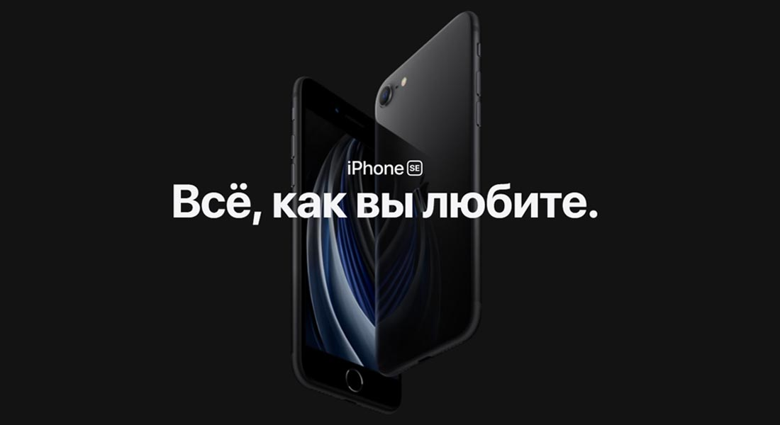 Смартфон Apple iPhone SE (2020) 256GB Белый  фото