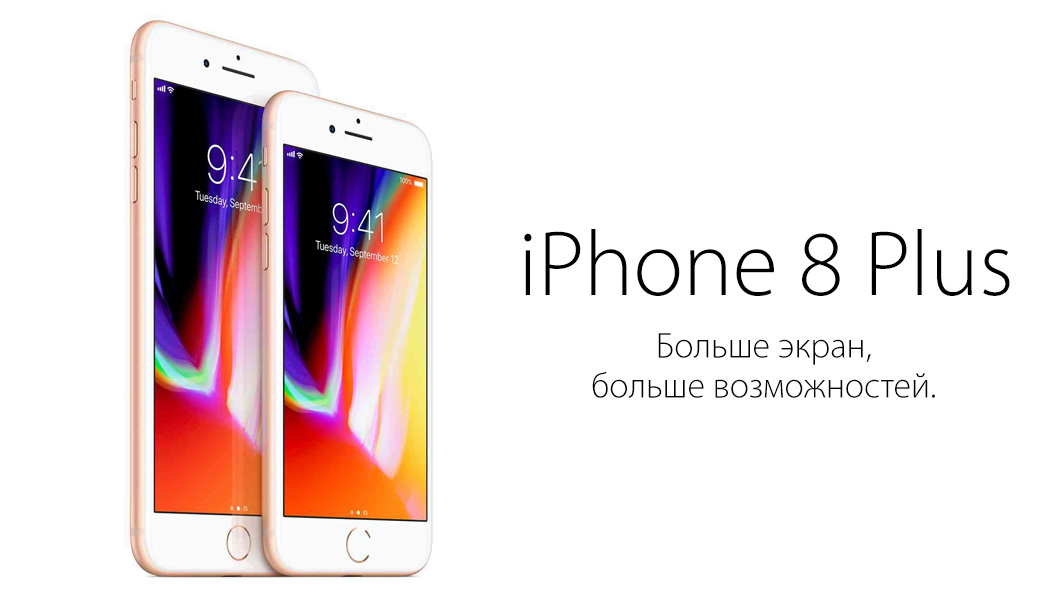 Смартфон Apple iPhone 8 256Gb Plus Gold  фото