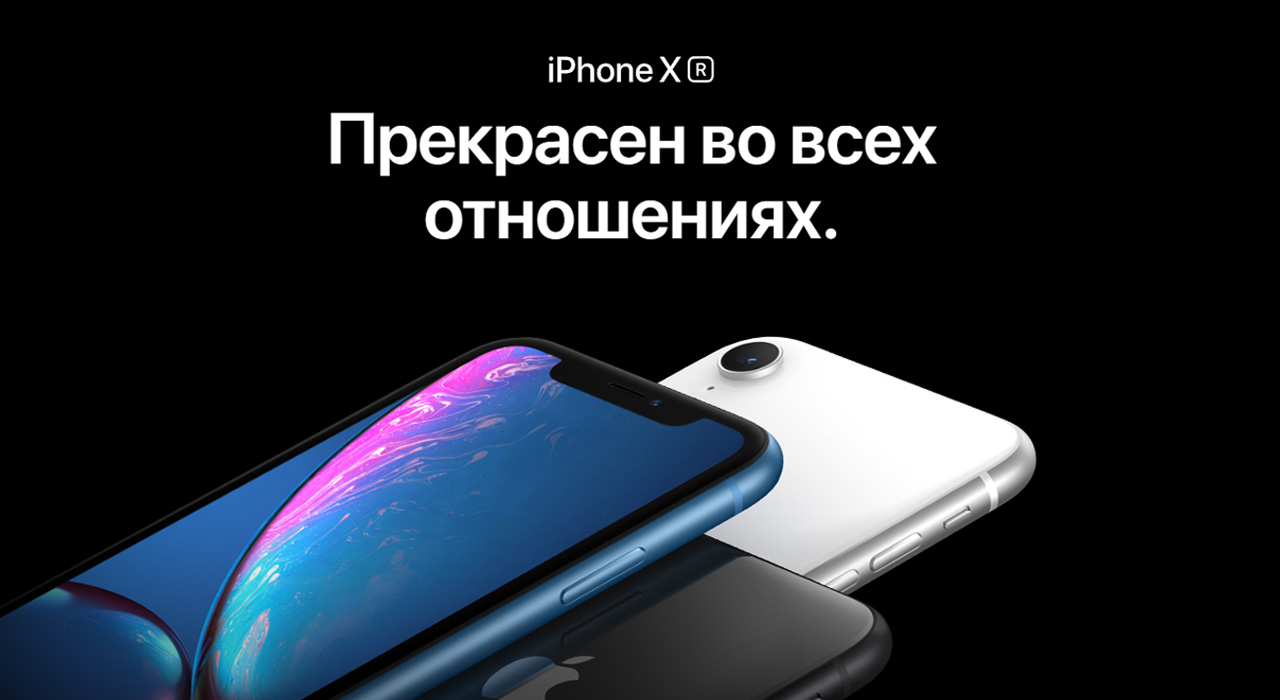Смартфон Apple iPhone Xr 128 Гб Black РСТ  фото