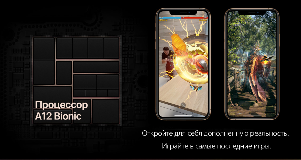 Смартфон Apple iPhone Xs Max 64 Гб Silver  фото