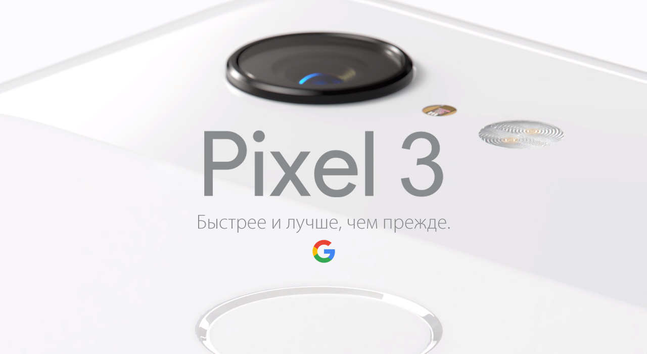 Смартфон Google Pixel 3 64GB Just Black  фото