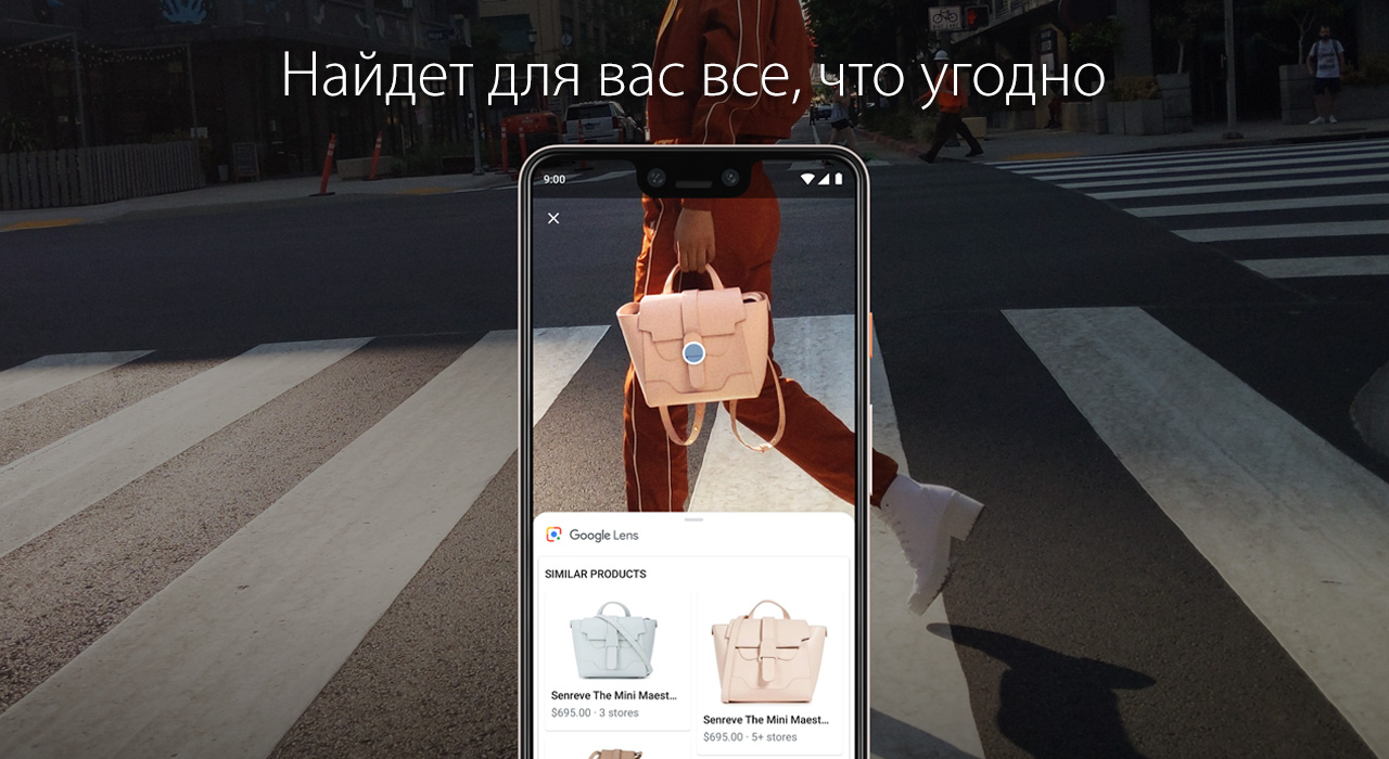 Смартфон Google Pixel 3 128Gb Just Black  фото