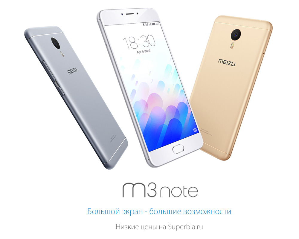 Смартфон Meizu M3 Note 32Gb Gold  фото