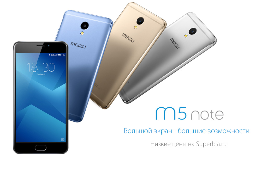 Смартфон Meizu M5 Note 16Gb Gray  фото