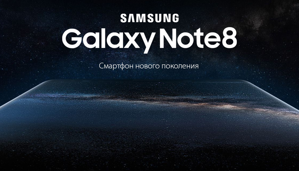 Смартфон Samsung Galaxy Note 8 64 Гб, Синий сапфир  фото