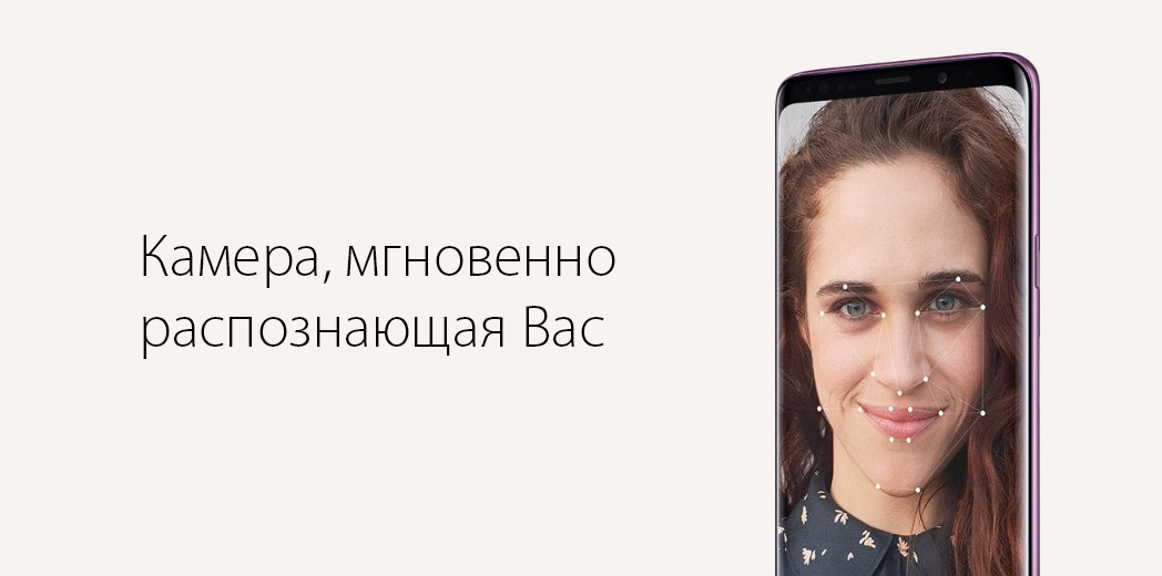 Смартфон Samsung Galaxy S9 64Gb, Ультрафиолет  фото