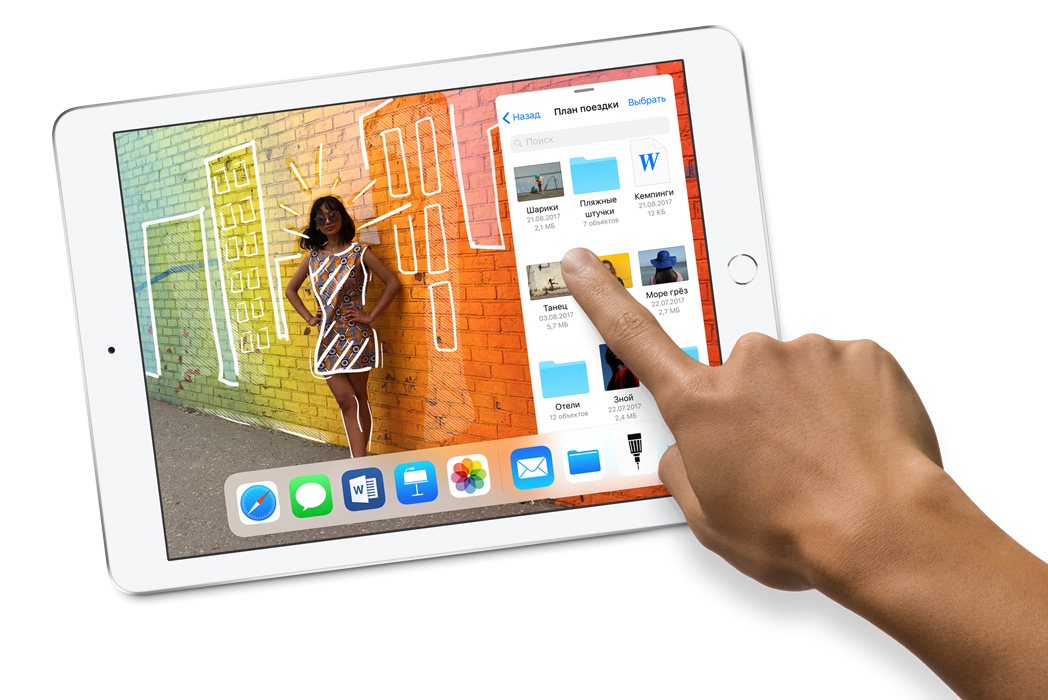 "Планшет Apple iPad 9.7"" 2018 128Gb Wi-Fi Silver  фото"