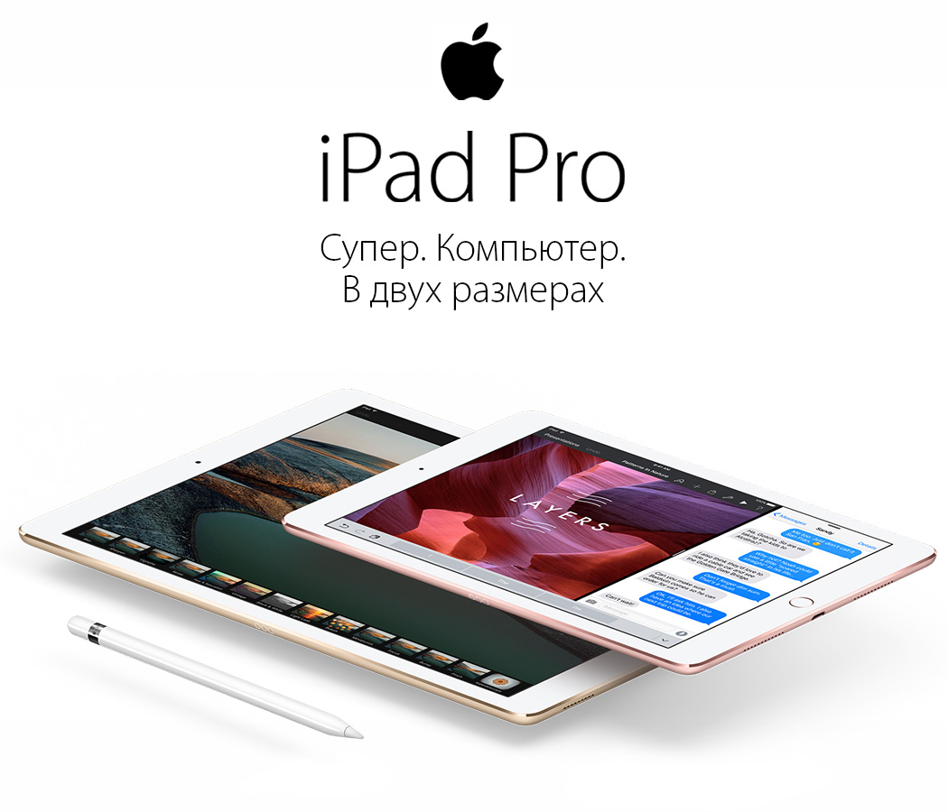 "Планшет Apple iPad Pro 9.7"" 128Gb Wi-Fi Space Gray  фото"