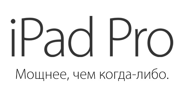 Планшет Apple iPad Pro 12.9 (2018) 512Gb Wi-Fi+Cellular Space Gray  фото