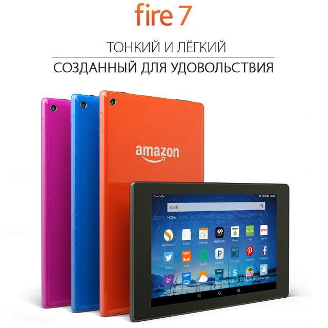 Планшет Amazon Fire 7 with Alexa, 2017, 8Gb  фото