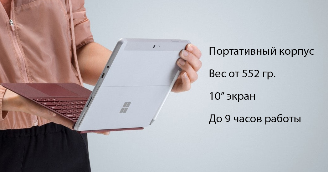 Планшет Microsoft Surface Go 128Gb 4Gb (LIMITED EDITION)  фото
