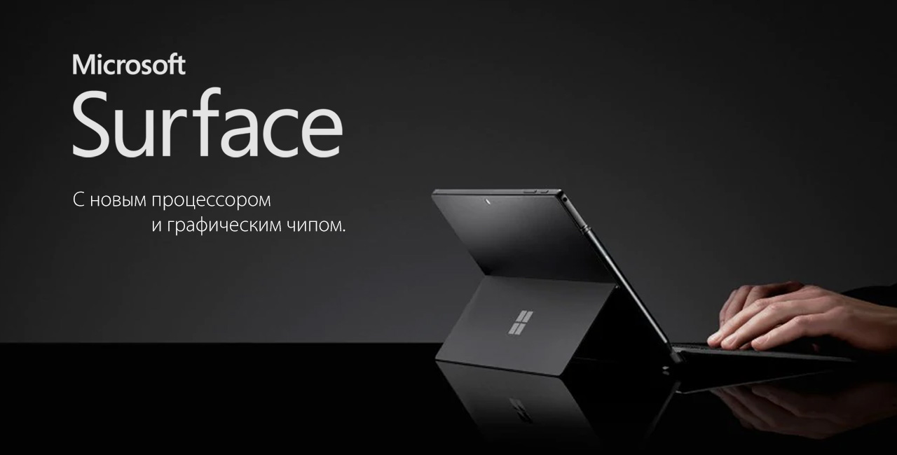 Планшет Microsoft Surface Pro 6 i7 8Gb 256Gb Black  фото